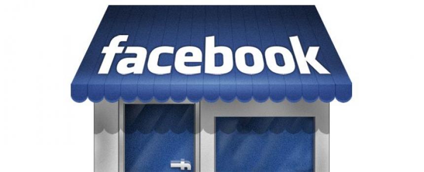 ¿Necesito tener una página para mi empresa en Facebook?