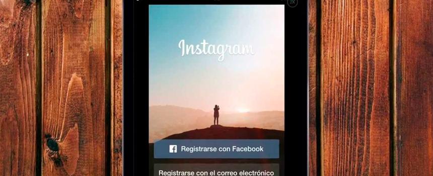 Optimizar contenidos en Instagram no es tan difícil